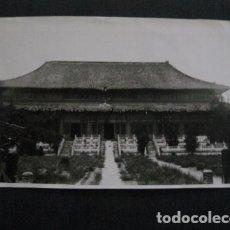 Postales: CHINA - FOTO ANTIGUA -NO POSTAL - REVERSO BLANCO - TAMAÑO POSTAL -VER FOTOS-(4.160). Lote 87178688