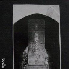 Postales: CHINA - FOTO ANTIGUA -NO POSTAL - REVERSO BLANCO - TAMAÑO POSTAL -VER FOTOS-(4.164). Lote 87178872