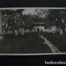 Postales: CHINA - FOTO ANTIGUA -NO POSTAL - REVERSO BLANCO - TAMAÑO POSTAL -VER FOTOS-(4.173). Lote 87179280
