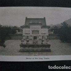 Postales: CHINA - FOTO ANTIGUA -NO POSTAL - REVERSO BLANCO - TAMAÑO POSTAL -VER FOTOS-(4.176). Lote 87179448