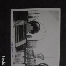 Postales: POSTAL ANTIGUA FOTOGRAFICA - CHINA -VER FOTOS-(4.145). Lote 87177888