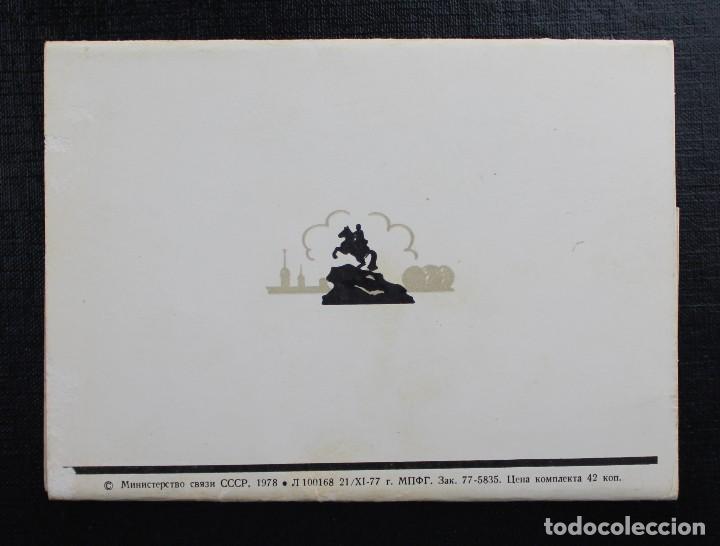 Postales: COLECCION TARJETAS POSTALES DE LENINGRADO , SAN PETERSBURGO - Foto 2 - 87549860