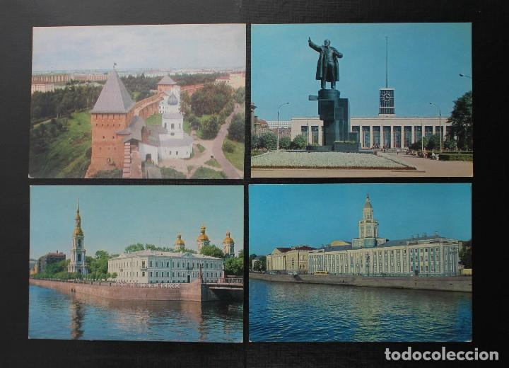 Postales: COLECCION TARJETAS POSTALES DE LENINGRADO , SAN PETERSBURGO - Foto 5 - 87549860