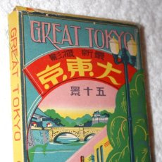 Postales: CAJITA CON 35 POSTALES DE TOKYO JAPÓN. Lote 88373936