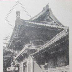 Postales: TARJETA POSTAL - JAPON - ASIA - SIN CIRCULAR . Lote 88584832