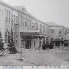 Postales: TARJETA POSTAL - JAPON - ASIA - SIN CIRCULAR . Lote 88585496