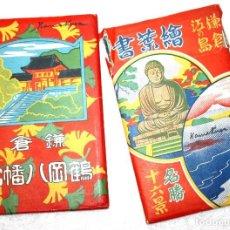 Postales: KAMAKURA JAPÓN 2 SOBRES CON 12 POSTALES CADA UNO. Lote 88813652