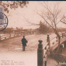 Postales: POSTAL JAPON - NAGOYA - SUZUNA BRIDGE WICH ADDS THE BEAUTY TO THE PARK - TAKEO MIZUNO. Lote 91361355