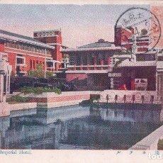 Postales: ??? - IMPERIAL HOTEL - ?? - POSTAL GREATER TOKYO . Lote 91577570