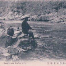 Postales: POSTAL JAPON . CPA - RENGE-IWA HODZU RIVER, KYOTO. Lote 93110770