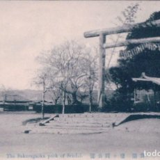 Postales: POSTAL JAPON . THE SAKURAGAOKA PARK OF SENDAI -. Lote 93111150