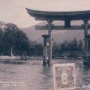 Postales: POSTAL JAPON - JAPAN, ITSUKUSHIMA SHRINE, GREAT GATE. Lote 93280600