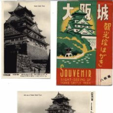Postales: LOTE DE 59 POSTALES DE OSAKA, JAPÓN. Lote 93494755