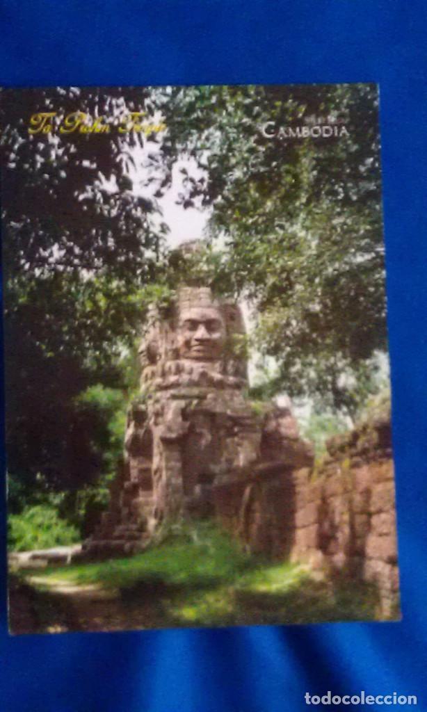 TA PRAHM TEMPLE - CAMBOYA (Postales - Postales Extranjero - Asia)