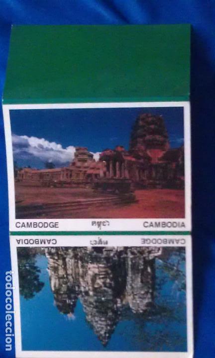 ANGKOR WAT -CAMBOYA (Postales - Postales Extranjero - Asia)