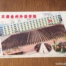 Postales: R2949 POSTAL FOTOGRAFIA CHINA CON SELLO IMPRESO. Lote 95624827