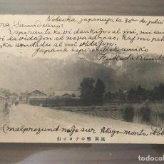 Postales: ANTIGUA POSTAL JAPÓN CIRCULADA A VALENCIA 1908. Lote 95659495