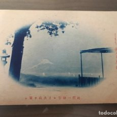 Postales: ANTIGUA POSTAL JAPÓN 1924. Lote 95659571