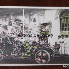 Postales: FOTO POSTAL DEL COLEGIO DE SAN JUAN DE LETRAN, MANILA, FILIPINAS, CELEBRACION, NO CIRCULADA.. Lote 95999455