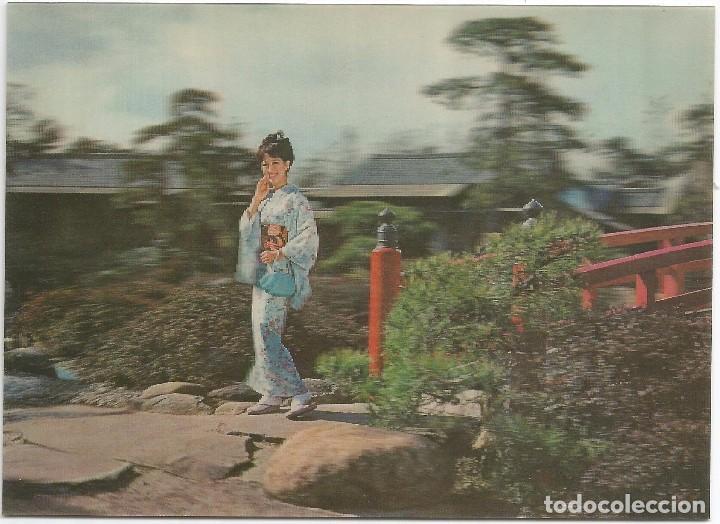 JAPON .- POSTAL JAPONESA AÑOS 70 .- 3D (Postales - Postales Extranjero - Asia)