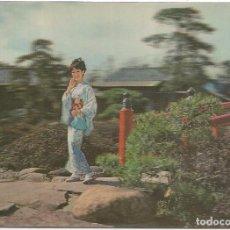 Postales: JAPON .- POSTAL JAPONESA AÑOS 70 .- 3D . Lote 96009223