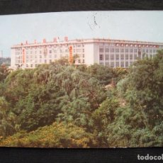 Postales: POSTAL PEKIN - A VIEW OF THE CAPITAL STADIUM - LE PALAIS DES SPORTS ¨ LA CAPITALE ¨ - CIRCULADA.. Lote 96678267