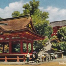 Postales: JAPON THE SHRINE HACHIMAN-GU POSTAL CIRCULADA . Lote 96781647