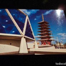 Postales: 30 POSTALES DE LA EXPO 70. Lote 97330907