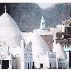 Postales: POSTAL HARIDHAH - HADRAMOUT. YEMEN. Lote 98164311