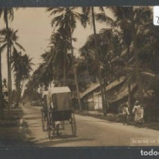 Postales: SINGAPORE - SINGAPUR - SUBURB - P22800. Lote 98206395