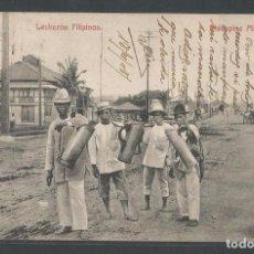 Postales: FILIPINAS - PHILIPPINES - LECHEROS - P22797. Lote 98206499