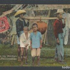 Postales: FILIPINAS - PHILIPPINES - VENDEDORES DE ACEITE DE COCO - COCONUT OIL VENDORS - P22791. Lote 98206631