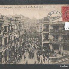 Postales: CHINA - HONG KONG - PROCESIÓN DEL NUEVO AÑO - NEW YEAR PROCESSION - P22796. Lote 98206699