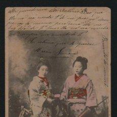 Postales: POSTAL DE JAPÓN.DOS GHEISAS.POSTÁL CIRCULADA EN 1906.. Lote 98240631