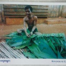Postales: POSTAL DE CAMBODIA. Lote 98544007
