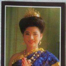 Postales: POSTAL DE TAILANDIA. Lote 99237463