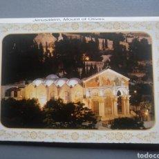 Postales: LOTE LIBRO DE 10 POSTALES JERUSALEM MONTE DE LOS OLIVOS. Lote 103721619