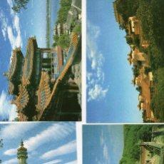 Postales: CHINA. Lote 104194375