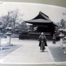 Postales: ANTIGUA POSTAL. VENO PARK. TOKYO. JAPON AÑOS 30. W. Lote 104275443