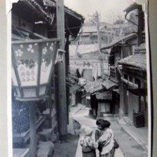 Postales: ANTIGUA POSTAL. NIÑOS. BARRIO DE TOKYO. JAPON AÑOS 30. W. Lote 104275763