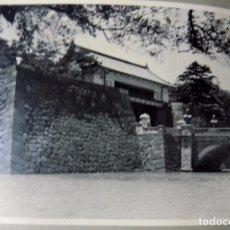 Postales: ANTIGUA POSTAL. NIÑOS. PALACIO IMPERIAL, TOKYO. JAPON AÑOS 30. W. Lote 104275819