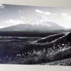 Postales: ANTIGUA POSTAL. MONTE FUJI. JAPON 1938. W. Lote 104275995