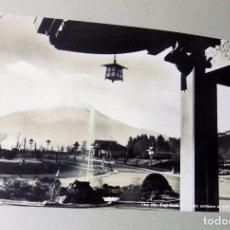 Postales: ANTIGUA POSTAL. MONTE FUJI JAPON 1938. W. Lote 104276079