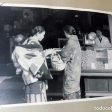 Postales: ANTIGUA POSTAL. MERCADO, KOBE. JAPON 1938. W. Lote 104276139