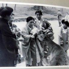 Postales: ANTIGUA POSTAL. NARA. JAPON 1938. W. Lote 104276199
