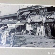 Postales: ANTIGUA POSTAL. KOBE, JAPON 1938. W. Lote 104276271