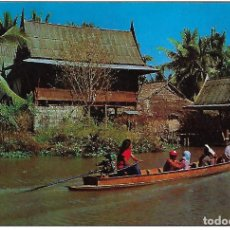 Postales: TAILANDIA - BEAUTIFUL VIEW OF KLONG CANAL (BANGKOK). Lote 104307879