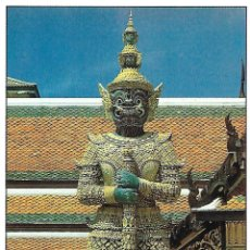 Postales: TAILANDIA - THE DEMOND GATE GUARDIAN IN THE EMERALD BUDDHA TEMPLE (BANGKOK). Lote 104311751