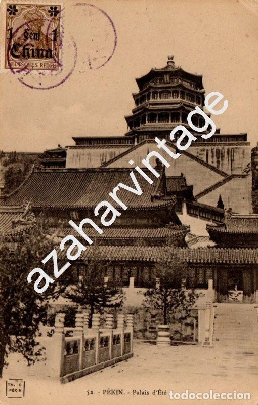 CHINA, PEKIN, PALAIS D'ETE, CIRCULADA (Postales - Postales Extranjero - Asia)