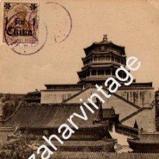 Postales: CHINA, PEKIN, PALAIS D'ETE, CIRCULADA. Lote 107890139